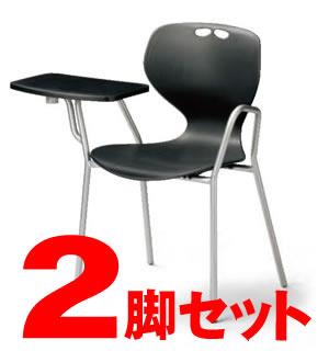 【2脚セット】ミーティングチェア・スタッキングチェア/ 【メモ台付・肘付】【MC-414T-2SET】