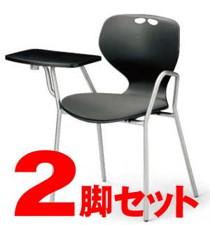 【2脚セット】ミーティングチェア・スタッキングチェア/ (ブラック) メモ台付肘付きタイプ【MC-414TB-2SET】