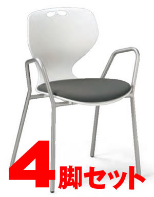 【4脚セット】ミーティングチェア・スタッキングチェア/ (ホワイト) 肘付きタイプ【MC-414W-4SET】
