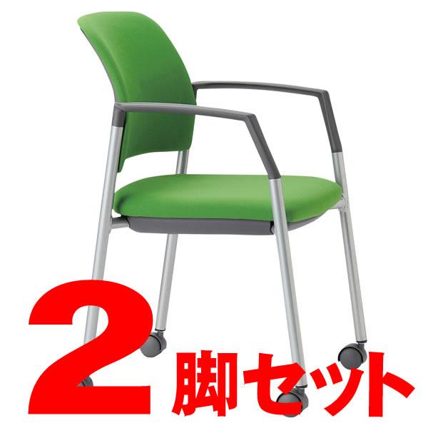 【2脚セット】ミーティングチェア 肘付き キャスタータイプ【MC-534-2SET】