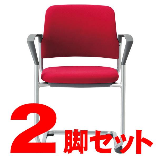 【2脚セット】ミーティングチェア 肘付き カンチレバータイプ【MC-536-2SET】