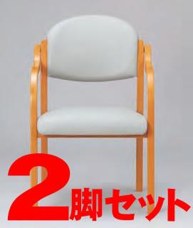 【2脚セット】ミーティングチェア【肘付 抗菌性ビニールレザー張り】 【MW-320-VG1-2SET】