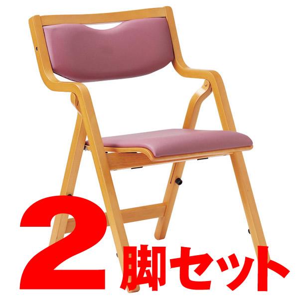 【2脚セット】折り畳み椅子 スタッキングタイプ(角背)【抗菌性ビニールレザー張り】【MW-300-VG1-2SET】