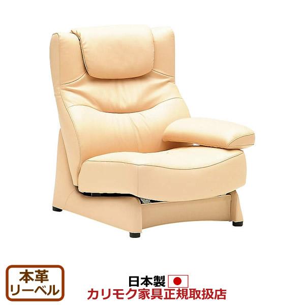 カリモク ソファ・1人掛け/ ZU42モデル 本革張(外側:合成皮革) 左肘椅子 【COM リーベル】【ZU4209-LB】