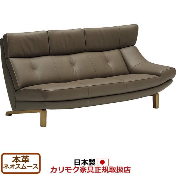 カリモク ソファ/ ZU46モデル 本革張 左肘長椅子 【COM オークD・G・S/ネオスムース】【ZU4639-NS】