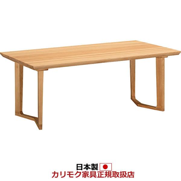 カリモク ダイニングテーブル 幅1650mm 【COM オークD・G・S】【DU5661】