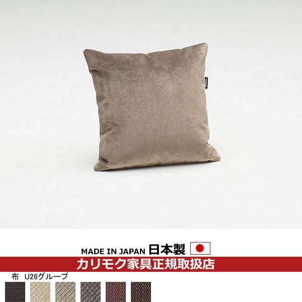 カリモク ソファクッション/ UU80モデル クッション 平織布張【COM U26グループ】【KU8000-U26】