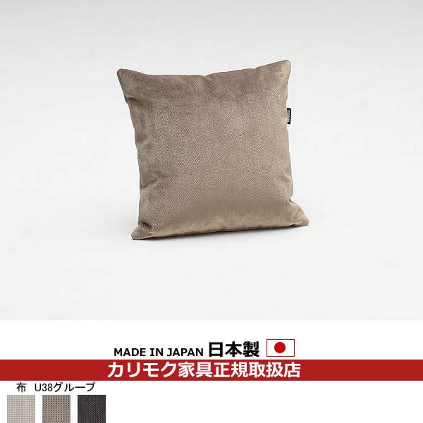 カリモク ソファクッション/ UU80モデル クッション 平織布張【COM U38グループ】【KU8000-U38】