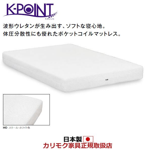 カリモク マットレス ワイドダブル K-POINT・Kポイント 厚型 ポケットコイルマットレス【NM30W4HO】