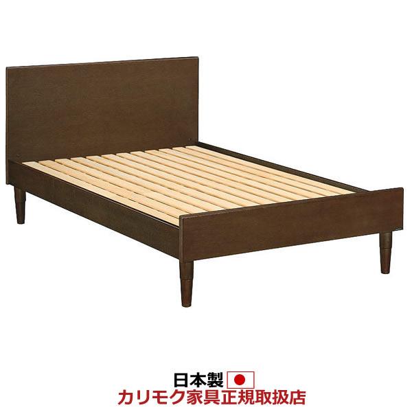 カリモク ベッド/NU49モデル 桐すのこベース ワイドダブルサイズ フレームのみ 【NU49W6M※-J】【NU49W6M-J】
