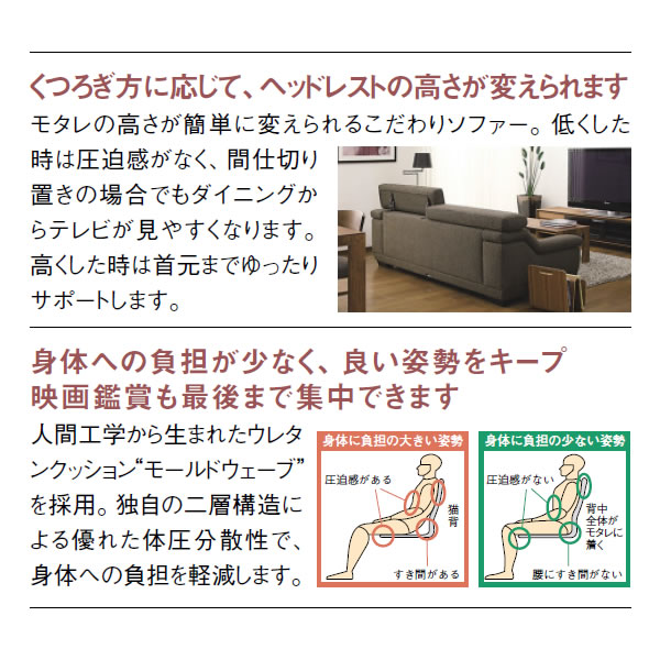 カリモクソファ/UU53モデル平織布張左肘シェーズロング【COMU32グループ】【UU5349-U32】