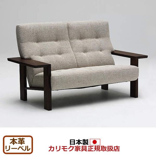 カリモク ソファ/WT36モデル 本革張 2人掛椅子ロング(標準アーム) 【COM オークD・G・S/リーベル】【WT3612-LB】