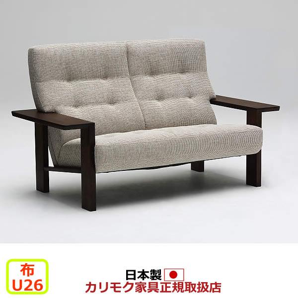 カリモク ソファ/WT36モデル 平織布張 2人掛椅子ロング(標準アーム) 【COM オークD・G・S/U26グループ】【WT3612-U26】