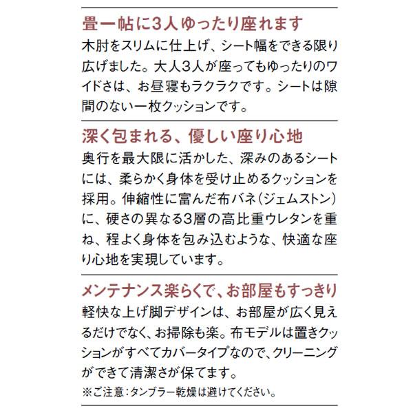 カリモクソファ/WU46モデル本革張肘掛椅子【COMオークD・G・S/リーベル】【WU4600-LB】