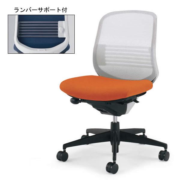 コクヨ シロッコ(Scirocco) オフィスチェア ローバック 肘なし(ランバーサポート付き) 背座別色 ホワイトフレーム【CR-G2620E1C】