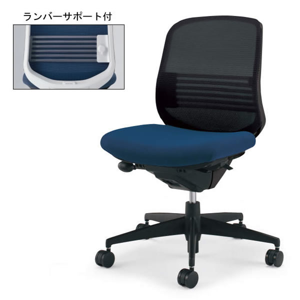 コクヨ シロッコ(Scirocco) オフィスチェア ローバック 肘なし(ランバーサポート付き) 背座別色 ブラックフレーム【CR-G2620F6C】