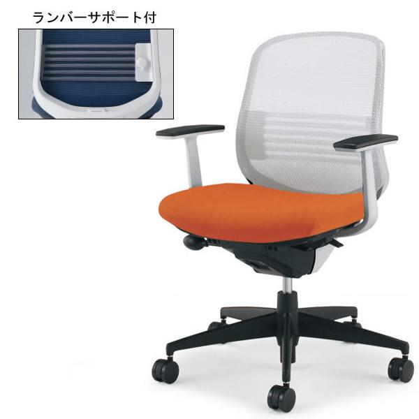 コクヨ シロッコ(Scirocco) オフィスチェア ローバック T型肘(ランバーサポート付き) 背座別色 ホワイトフレーム【CR-G2621E1C】