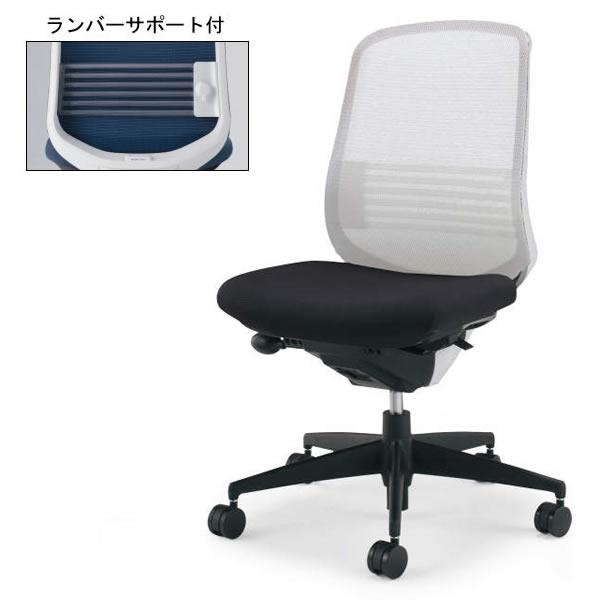 コクヨ シロッコ(Scirocco) オフィスチェア ハイバック 肘なし(ランバーサポート付き) 背座別色 ホワイトフレーム【CR-G2622E1C】