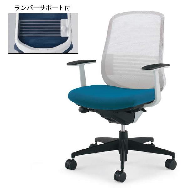 コクヨ シロッコ(Scirocco) オフィスチェア ハイバック T型肘(ランバーサポート付き) 背座別色 ホワイトフレーム【CR-G2623E1C】