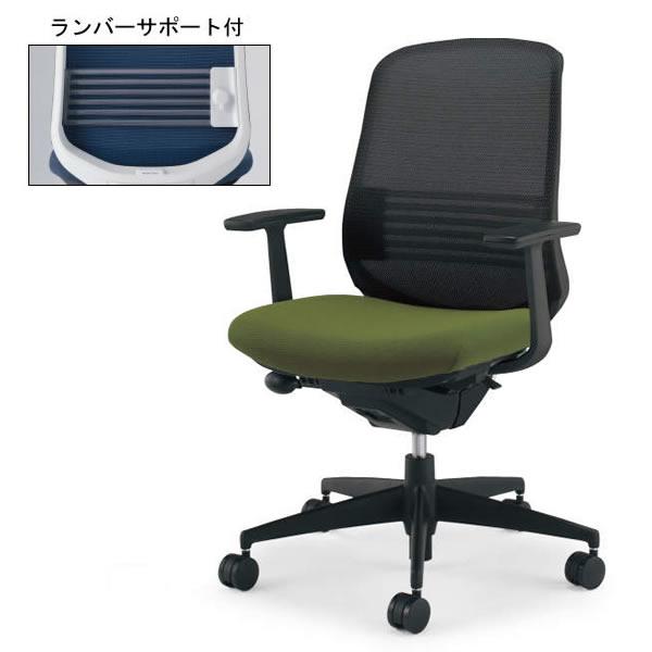 コクヨ シロッコ(Scirocco) オフィスチェア ハイバック T型肘(ランバーサポート付き) 背座別色 ブラックフレーム【CR-G2623F6C】