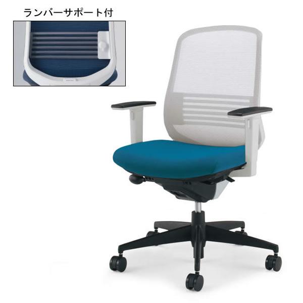 コクヨ シロッコ(Scirocco) オフィスチェア ハイバック 可動肘(ランバーサポート付き) 背座別色 ホワイトフレーム【CR-G2633E1C】