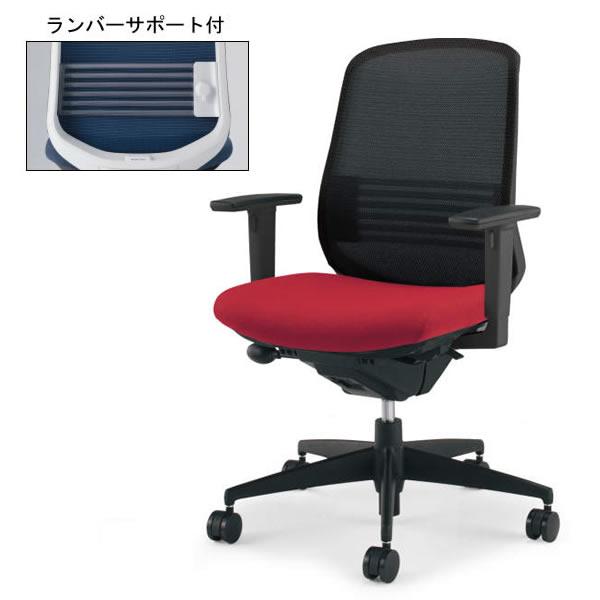 コクヨ シロッコ(Scirocco) オフィスチェア ハイバック 可動肘(ランバーサポート付き) 背座別色 ブラックフレーム【CR-G2633F6C】