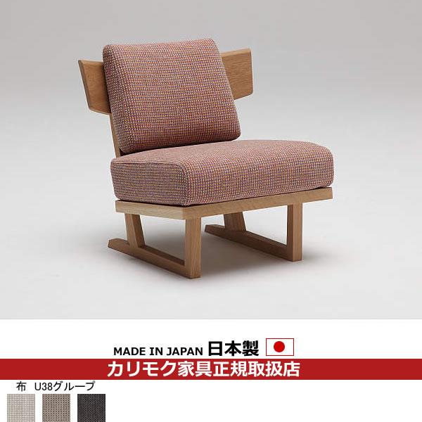 カリモク ソファ/WU47モデル 平織布張 肘無椅子 【COM オークD・G・S/U38グループ】【WU4705-U38】