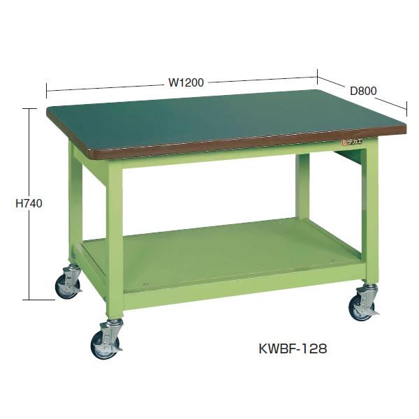 サカエ KWB 重量作業台 移動式 サカエリューム天板 均等耐荷重:350kg 間口1200×奥行き800×高さ740mm【KWBF-128】