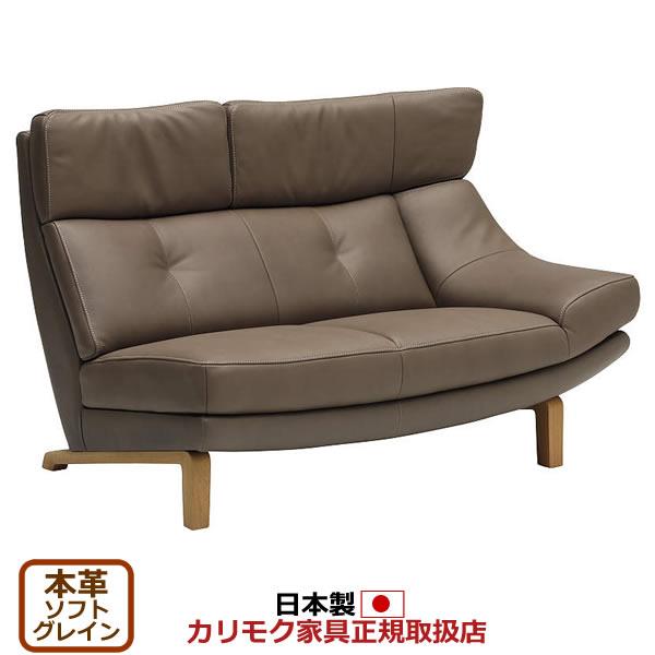 カリモク ソファ/ ZU46モデル 本革張 左肘2人掛椅子 【COM オークD・G・S/ソフトグレイン】【ZU4619-SG】