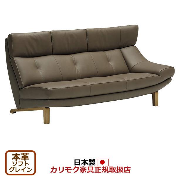 カリモク ソファ/ ZU46モデル 本革張 左肘長椅子 【COM オークD・G・S/ソフトグレイン】【ZU4639-SG】