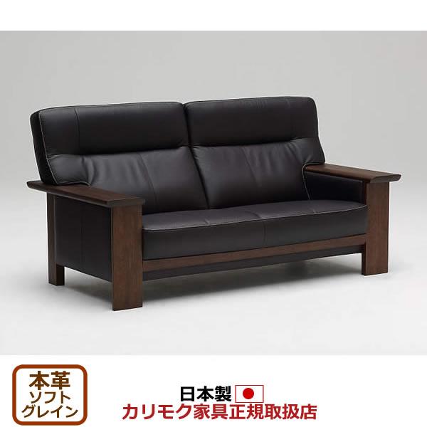 上等な カリモク ソファ/ZU79モデル 本革張 2人掛椅子ロング 肘平板タイプ【COM オークD・G・S/ソフトグレイン】【ZU79C2-SG】, YAMATAベジフル e32cb84f