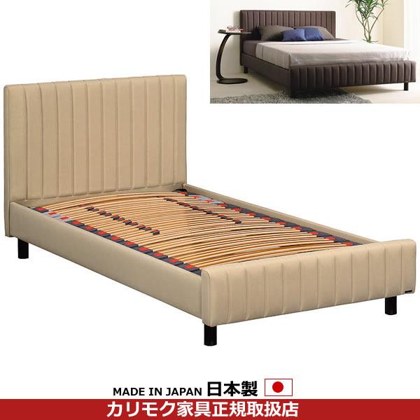 カリモク ベッド/NU11モデル レベルフレックスベース セミダブルサイズ フレームのみ 【NU11M6※B-Q】【NU11M6B-Q】