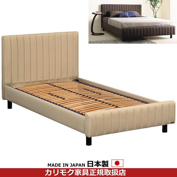 カリモク ベッド/NU11モデル イノフレックスベース セミダブルサイズ フレームのみ 【NU11M6※B-U】【NU11M6B-U】