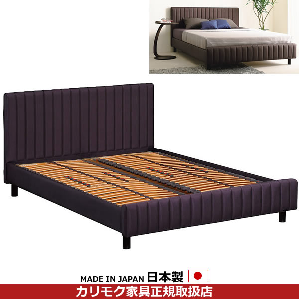 カリモク ベッド/NU11モデル イノフレックスベース ワイドダブルサイズ フレームのみ 【NU11W6※B-U】【NU11W6B-U】