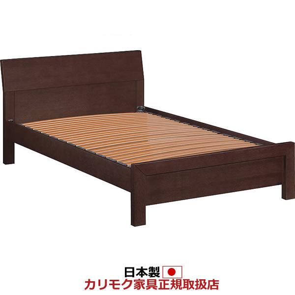 カリモク ベッド/NU73モデル イノフレックスベース シングルサイズ フレームのみ 【NU73S6M※-U】【NU73S6M-U】