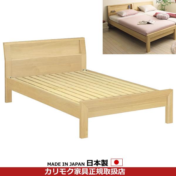 カリモク ベッド/NU74モデル 桐すのこベース シングルサイズ フレームのみ 【NU74S6M※-J】【NU74S6M-J】