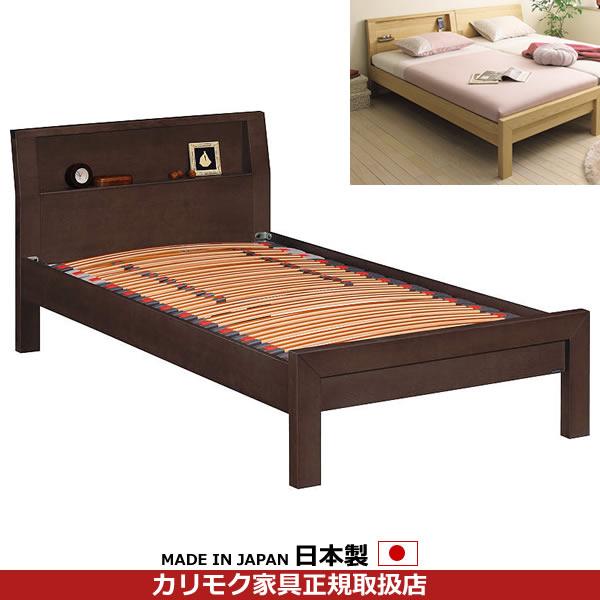 カリモク ベッド/NU74モデル レベルフレックスベース セミダブルサイズ フレームのみ 【NU74M6M※-Q】【NU74M6M-Q】