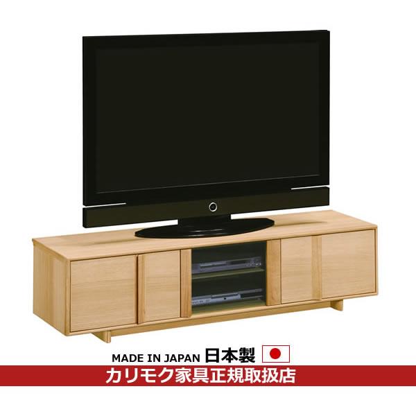 カリモク テレビボード・TVボード・テレビ台/ テレビボード 幅1542×高さ382mm【QU5247ME】