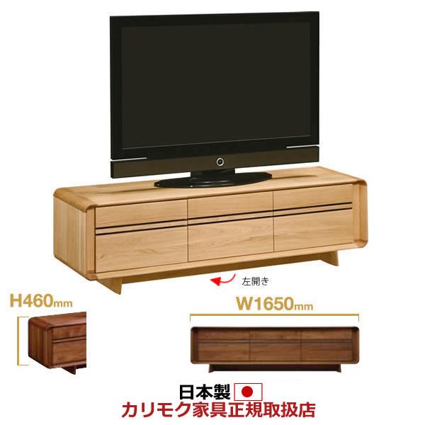 カリモク テレビボード/ ソリッドアールボード 幅1650×高さ460mm【QU5607ME】【QU5607※002】【COM オークD・G・S】【QU5607】