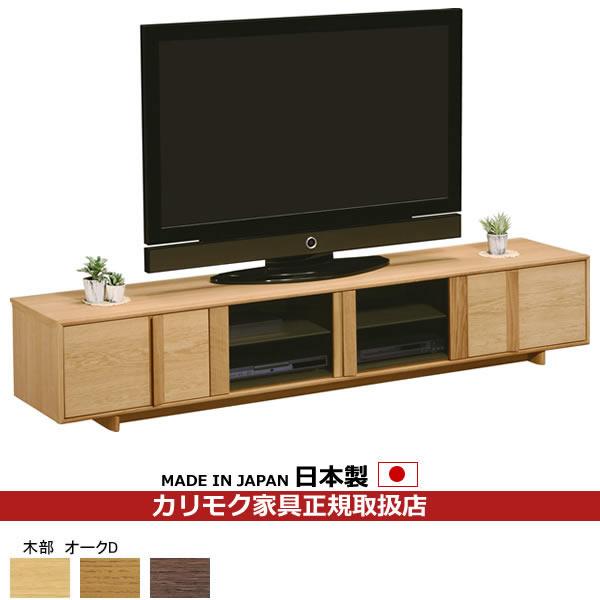 カリモク テレビボード/ テレビ台 幅2041×高さ382mm【COM オークD】【QU7247※001】