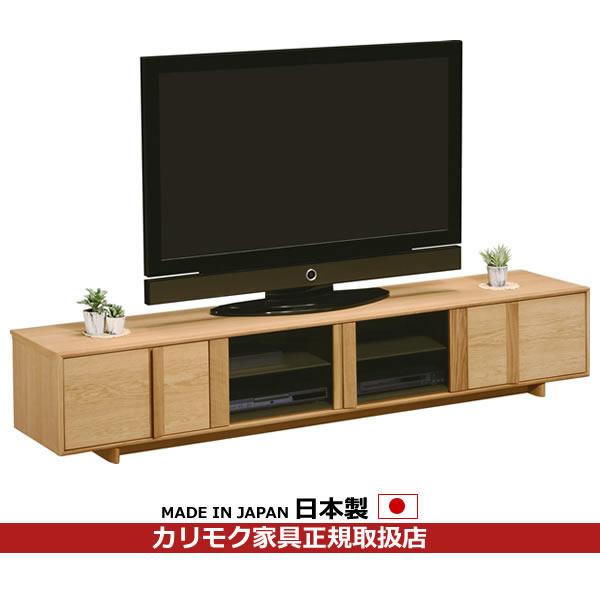 カリモク テレビボード/ テレビ台 幅2041×高さ382mm ピュアオーク色【QU7247ME】