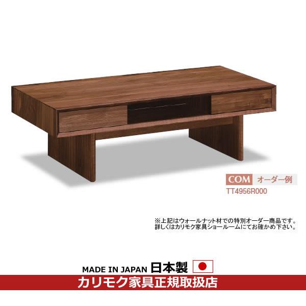 カリモク リビングテーブル/ テーブル 幅1400×奥行600mm 【COM オークD・G・S】【TT4951】