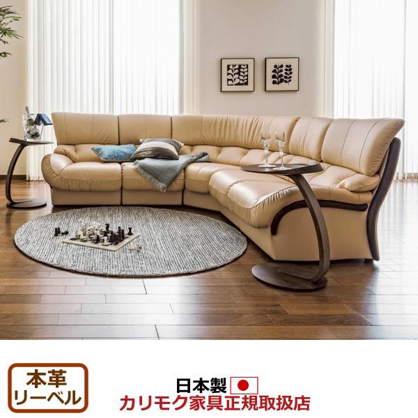 カリモク コーナーソファ /ZT47モデル 本革張(外側:合成皮革)椅子5点セット 【COM オークD/リーベル】【ZT4751-SET-LB】