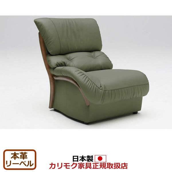 カリモク ソファ/ZT47モデル 本革張(外側:合成皮革) 右肘椅子 【COM オークD/リーベル】【ZT4758-LB】