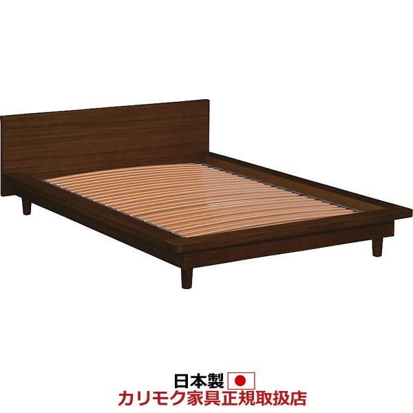 カリモク ベッド/NU71モデル イノフレックスベース ワイドダブルサイズ フレームのみ【NU71W6XK-U】