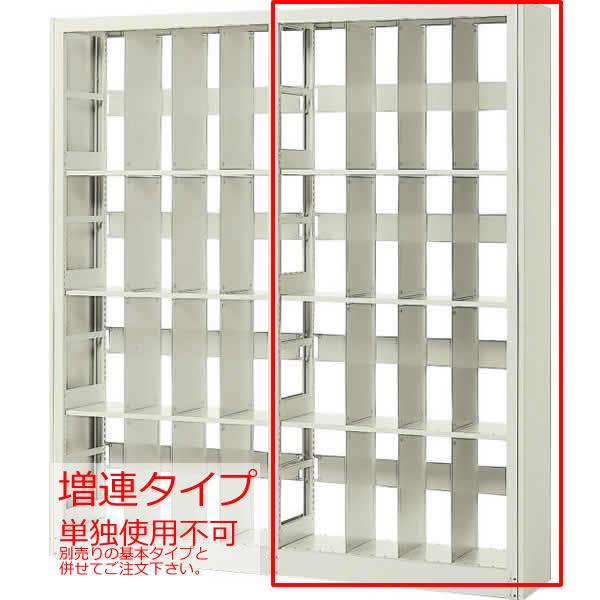 コクヨ レントゲンフィルムラック(半切判・複式・増連)幅2245mm【RFF-CR864】