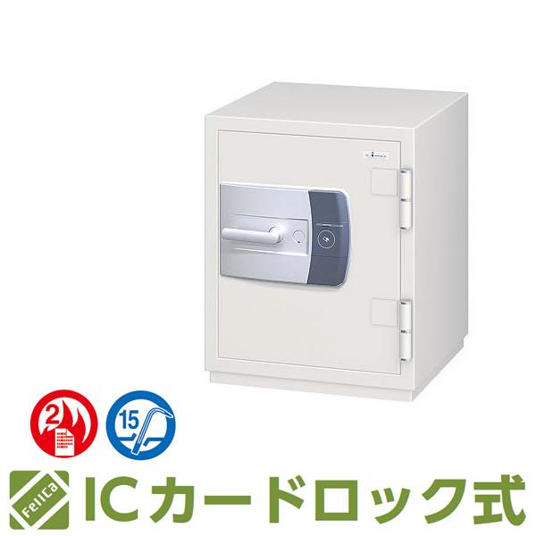 CSGシリーズ 耐火 防盗金庫 FeliCa対応ICカードロック式 55リットル【CSG-65CD】