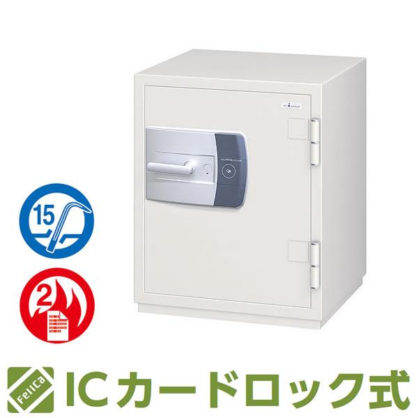 CSGシリーズ 耐火 防盗金庫 FeliCa対応ICカードロック式 90リットル【CSG-90CD】