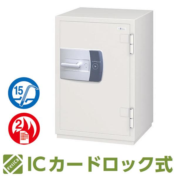 CSGシリーズ 耐火 防盗金庫 FeliCa対応ICカードロック式 115リットル【CSG-91CD】