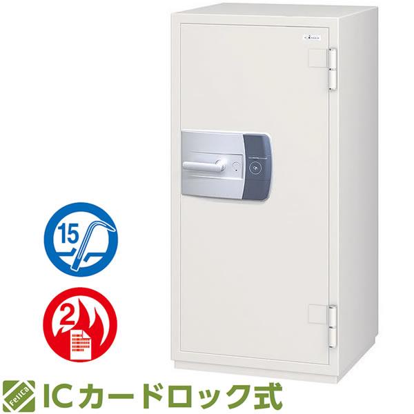 CSGシリーズ 耐火 防盗金庫 FeliCa対応ICカードロック式 170リットル【CSG-92CD】